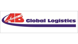A I B GLOBAL LOGISTICS DOOEL logo